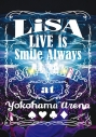【DVD】LiSA/LiVE is Smile Always~364+JOKER~at YOKOHAMA ARENA 通常版の画像