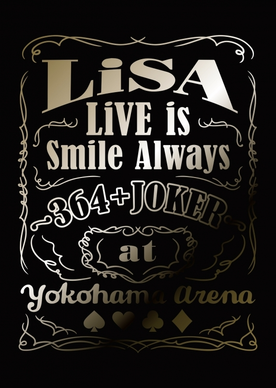 【Blu-ray】LiSA/LiVE is Smile Always~364+JOKER~at YOKOHAMA ARENA 完全生産限定版