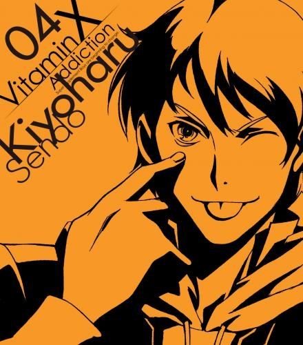 【キャラクターソング】OAD VitaminX Addiction 先行キャラクターソング vol.4 「限界ナイトメア」/仙道清春