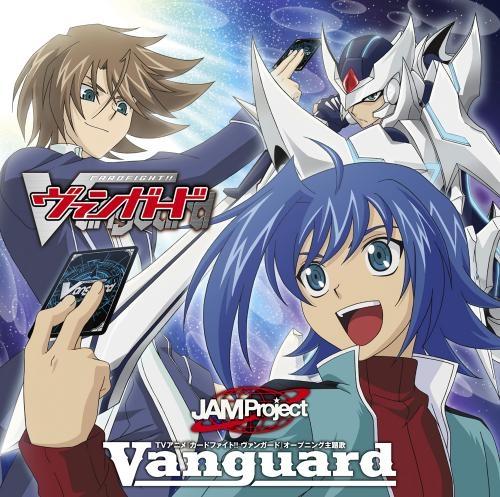 【主題歌】TV カードファイト!!ヴァンガード OP「Vanguard」/JAM Project