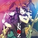 【アルバム】TV 涼宮ハルヒの憂鬱 Imaginary ENOZ featuring HARUHIの画像