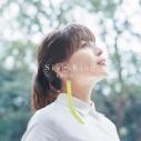 【マキシシングル】新田恵海/Sing Ringの画像