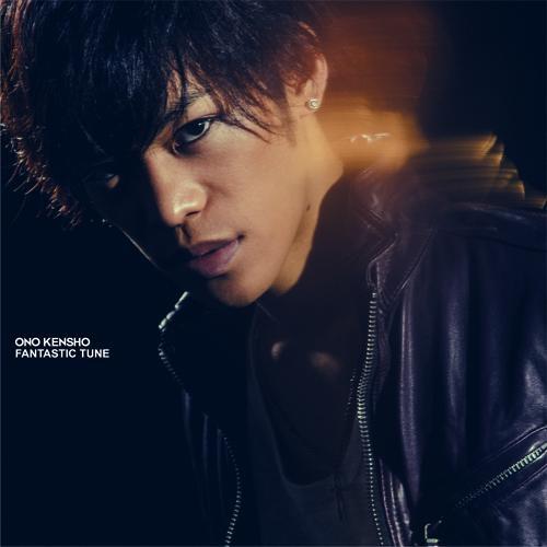 【主題歌】TV 黒子のバスケ 2nd season 新ED「FANTASTIC TUNE」/小野賢章 初回生産限定盤