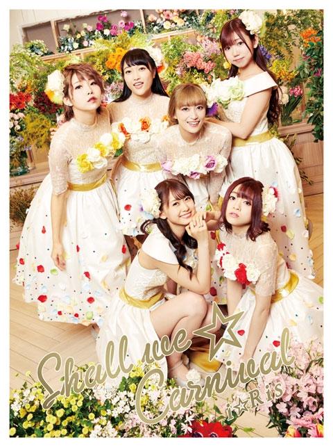 【アルバム】i☆Ris/Shall we☆Carnival PHOTOBOOK盤