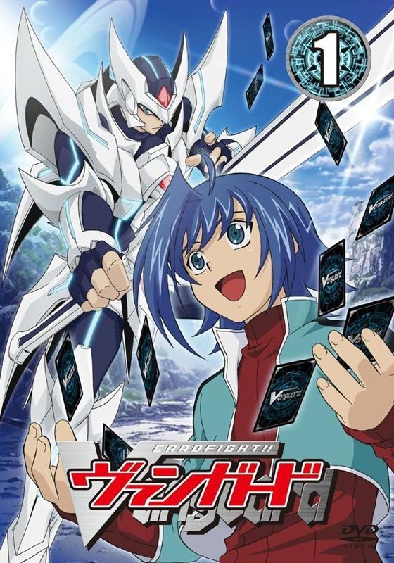 【DVD】TV カードファイト!! ヴァンガード 1