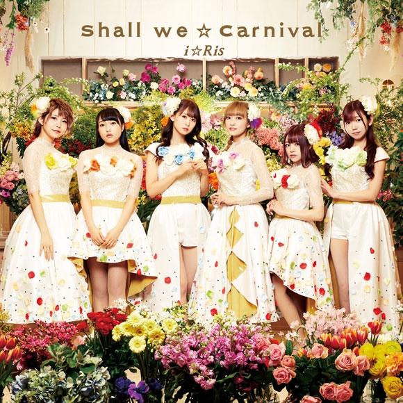 【アルバム】i☆Ris/Shall we☆Carnival Blu-ray盤