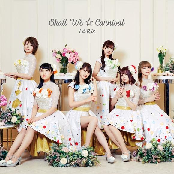 【アルバム】i☆Ris/Shall we☆Carnival 通常盤
