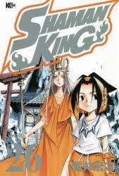 【ポイント還元版(12%)】【コミック】SHAMAN KING 1~26巻セット