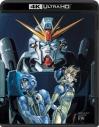 【Blu-ray】劇場版 機動戦士ガンダムF91 4KリマスターBOX 特装限定版の画像