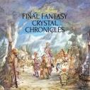 【アルバム】ゲーム Piano Collections FINAL FANTASY CRYSTAL CHRONICLESの画像