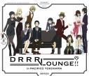 【Blu-ray】イベント デュラララウンジ!! in パシフィコ横浜の画像
