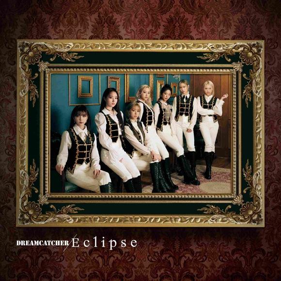 【主題歌】TV キングスレイド 意志を継ぐものたち 第2期 OP「Eclipse」/DREAMCATCHER 初回盤