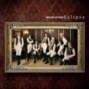 【主題歌】TV キングスレイド 意志を継ぐものたち 第2期 OP「Eclipse」/DREAMCATCHER 通常盤の画像