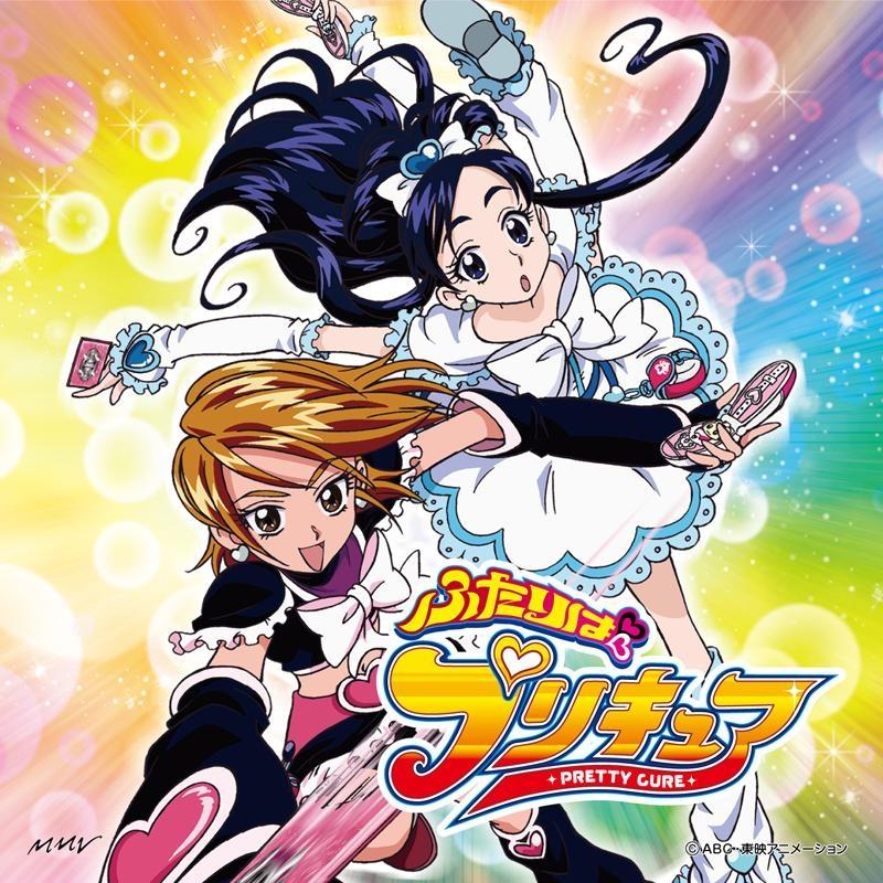 【主題歌】TV ふたりはプリキュア 主題歌「DANZEN!ふたりはプリキュア」/五條真由美 DVD付
