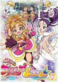 【DVD】TV ふたりはプリキュア Splash☆Star Vol.1