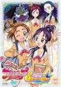 【DVD】TV ふたりはプリキュア Splash☆Star Vol.4の画像