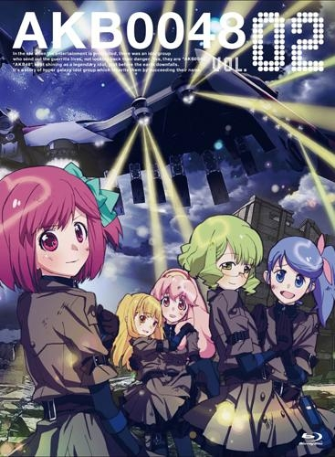 【Blu-ray】TV AKB0048 VOL.2