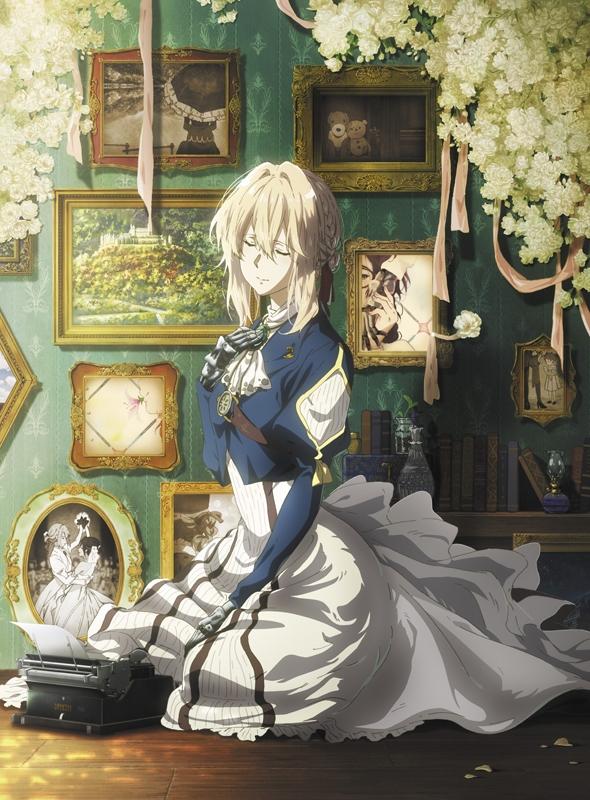 【DVD】劇場版 ヴァイオレット・エヴァーガーデン 外伝 - 永遠と自動手記人形 -