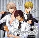 【キャラクターソング】ときめきレストラン☆☆☆ 3 Majesty/Moonlightの画像