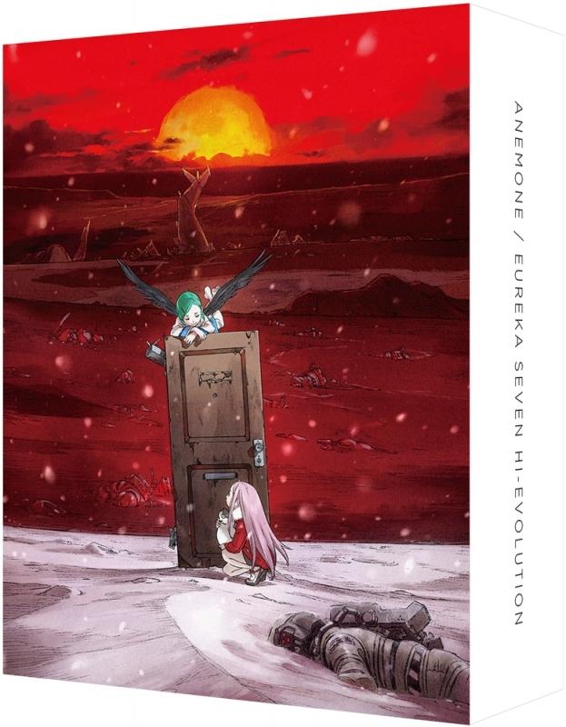 【Blu-ray】劇場版 ANEMONE/交響詩篇エウレカセブン ハイエボリューション 2 特装限定版
