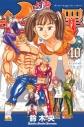 【コミック】七つの大罪(40)の画像