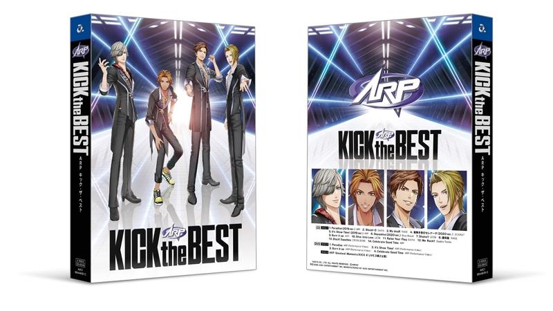 【アルバム】ARP/KICK the BEST アニメイト限定盤