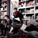 【主題歌】TV 文豪ストレイドッグス 第3シーズン OP「セツナの愛」/GRANRODEO 初回限定盤の画像