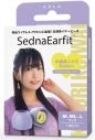 【音楽-イヤホン・ヘッドホン】SednaEarfit Light Short 小岩井ことり Edition Lサイズの画像
