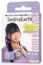【音楽-イヤホン・ヘッドホン】SednaEarfit Light Short 小岩井ことり Edition Mサイズの画像