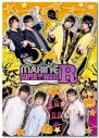 【DVD】イベント MARINE SUPER WAVE R 2017 通常版の画像