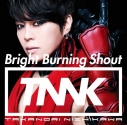 【主題歌】TV Fate/EXTRA Last Encore OP「Bright Burning Shout」/西川貴教 初回生産限定盤の画像