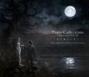 【アルバム】Piano Collection FINAL FANTASY XVの画像