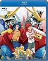 【Blu-ray】ガンダムビルドファイターズ スペシャルビルドディスク スタンダード版の画像