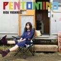 【アルバム】吉木りさ/ペントミノ 通常盤の画像
