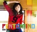 【アルバム】吉木りさ/ペントミノ 初回限定盤の画像