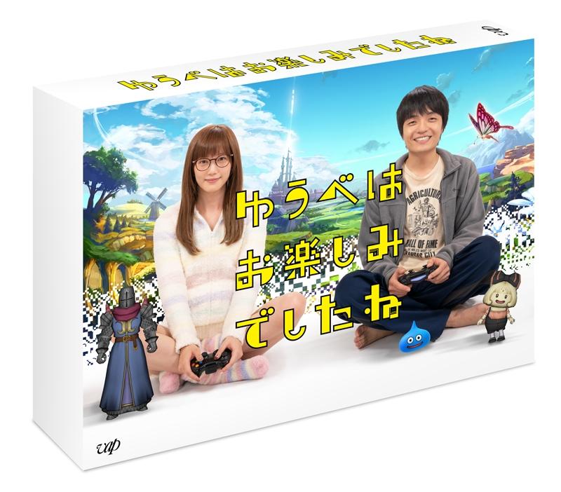 【Blu-ray】TV 実写 ドラマ ゆうべはお楽しみでしたね Blu-ray BOX