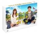 【DVD】TV 実写 ドラマ ゆうべはお楽しみでしたね DVD BOXの画像
