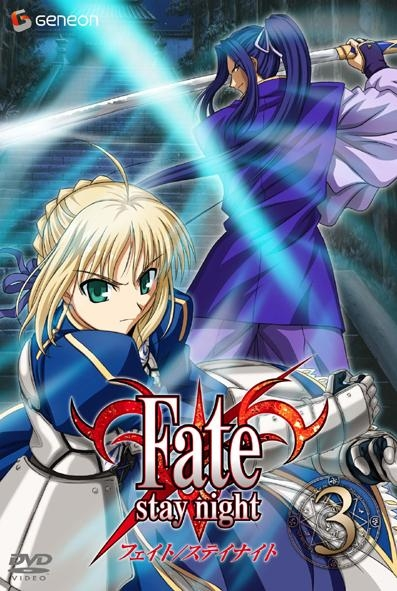 【DVD】TV Fate/stay night 3