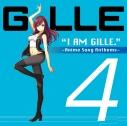 【アルバム】I AM GILLE.4 ~Anime Song Anthems~ 通常盤の画像