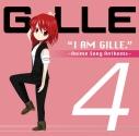 【アルバム】I AM GILLE.4 ~Anime Song Anthems~ 初回限定盤の画像