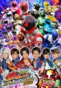 【DVD】宇宙戦隊キュウレンジャー ファイナルライブツアー2018の画像
