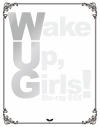 【Blu-ray】Wake Up, Girls!Blu-ray BOXの画像