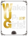 【Blu-ray】Wake Up, Girls!新章 Blu-ray BOXの画像