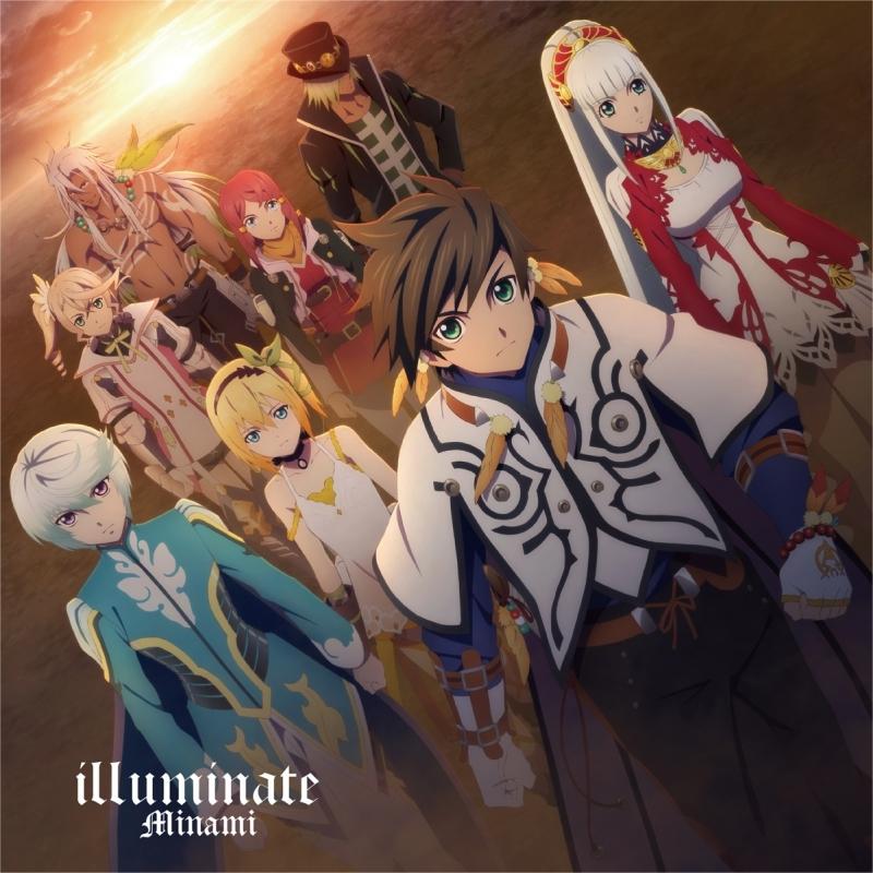 【主題歌】TV テイルズ オブ ゼスティリア ザ クロス 第2期OP「illuminate」/Minami 通常盤