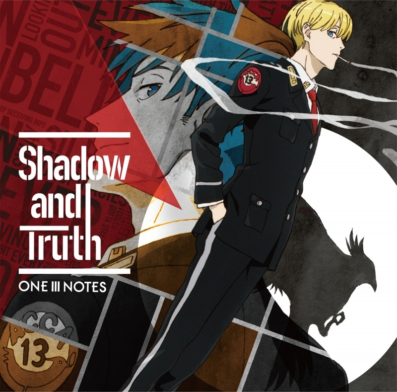 【主題歌】TV ACCA13区監察課 OP「Shadow and Truth」/ONE III NOTES
