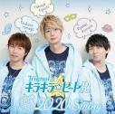 【DJCD】Trignalのキラキラ☆ビートR 2020 Springの画像
