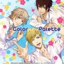 【マキシシングル】ときめきレストラン☆☆☆ 3 Majesty/Color Palette 限定版の画像