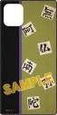 【グッズ-カバーホルダー】鬼滅の刃 iPhone11/XR 対応スクエアガラスケース 悲鳴嶼行冥(ひめじま ぎょうめい)の画像