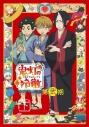 【Blu-ray】TV 鬼灯の冷徹 第弐期 Blu-ray BOX 下巻 期間限定版の画像
