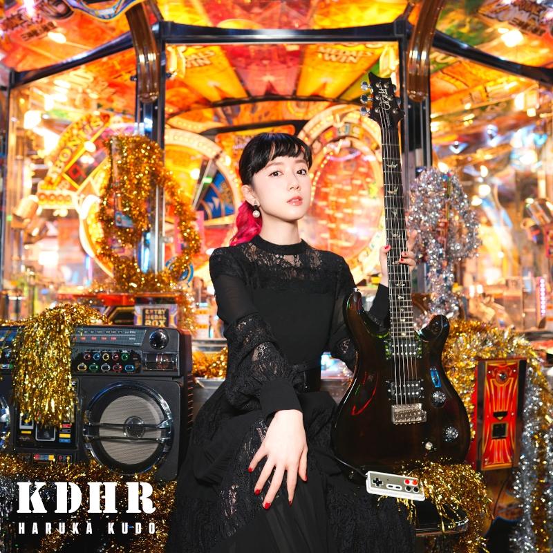【アルバム】工藤晴香/KDHR TYPE-A